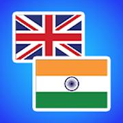 English To Hindi Text and Speech Translation