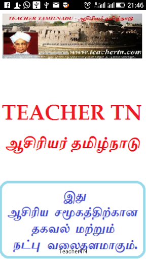 TeacherTN