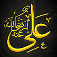 Hazrat Ali .. file APK for Gaming PC/PS3/PS4 Smart TV