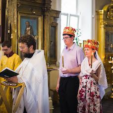 Wedding photographer Ekaterina Mityukova (PhotoPro). Photo of 21.07.2016