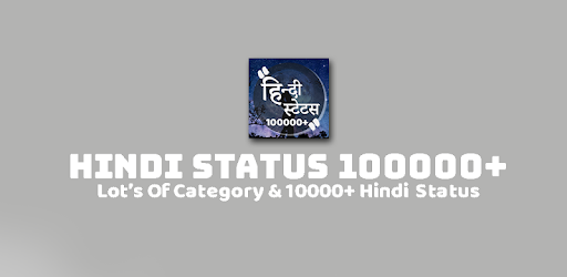 Hindi Status 2019 Hindi Shayariquotes Images Apps Bei