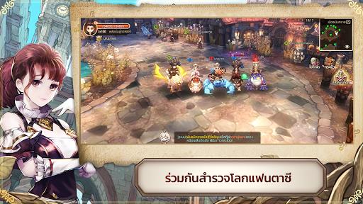 Neverland screenshots 1