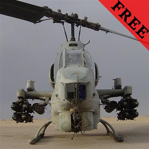 AH -1 超级眼镜蛇 直升机 書籍 LOGO-玩APPs