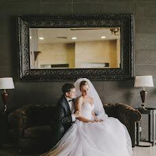Wedding photographer Svetlana Malysheva (SvetLaY). Photo of 11.08.2015