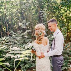 Wedding photographer Fatima Shvec (Fatimakalo). Photo of 25.09.2018