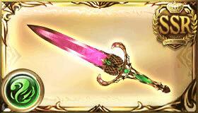 ローズクリスタルナイフ