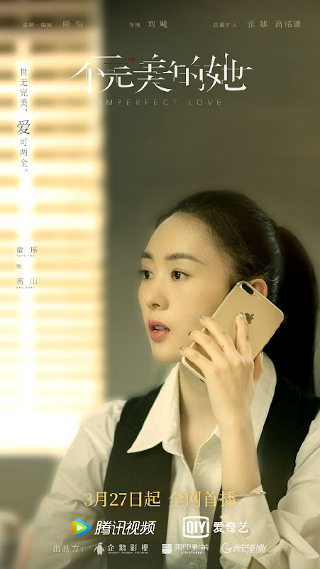 Imperfect Love China Web Drama