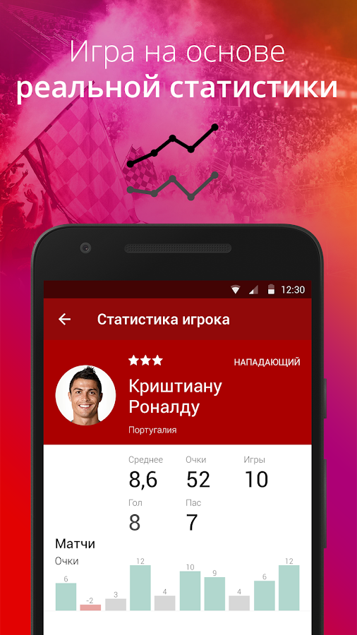 Kixx — Daily fantasy football – скриншот