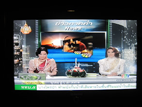 Photo: One of the nightly news stations in Thailand