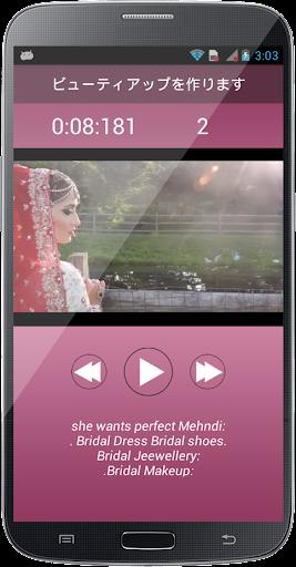 玩生活App|美しさを作ります免費|APP試玩