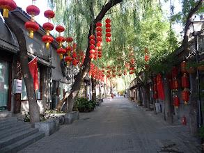 Photo: Nanluogu xiang Jie