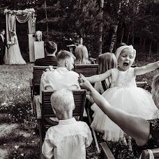 Wedding photographer Aleksey Kozlovich (AlexeyK999). Photo of 06.07.2018
