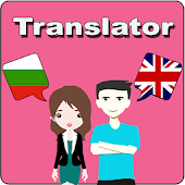 Bulgarian To English Translator