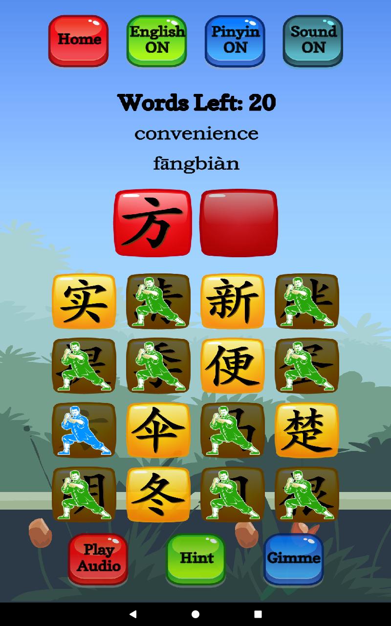 Learn Mandarin - HSK 3 Hero Screenshot 13
