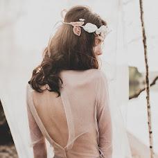 Svatební fotograf Lina Kivaka (linafresco). Fotografie z 19.04.2016