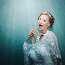 Wedding photographer Andrey Vasilev (vavfoto). Photo of 24.10.2017