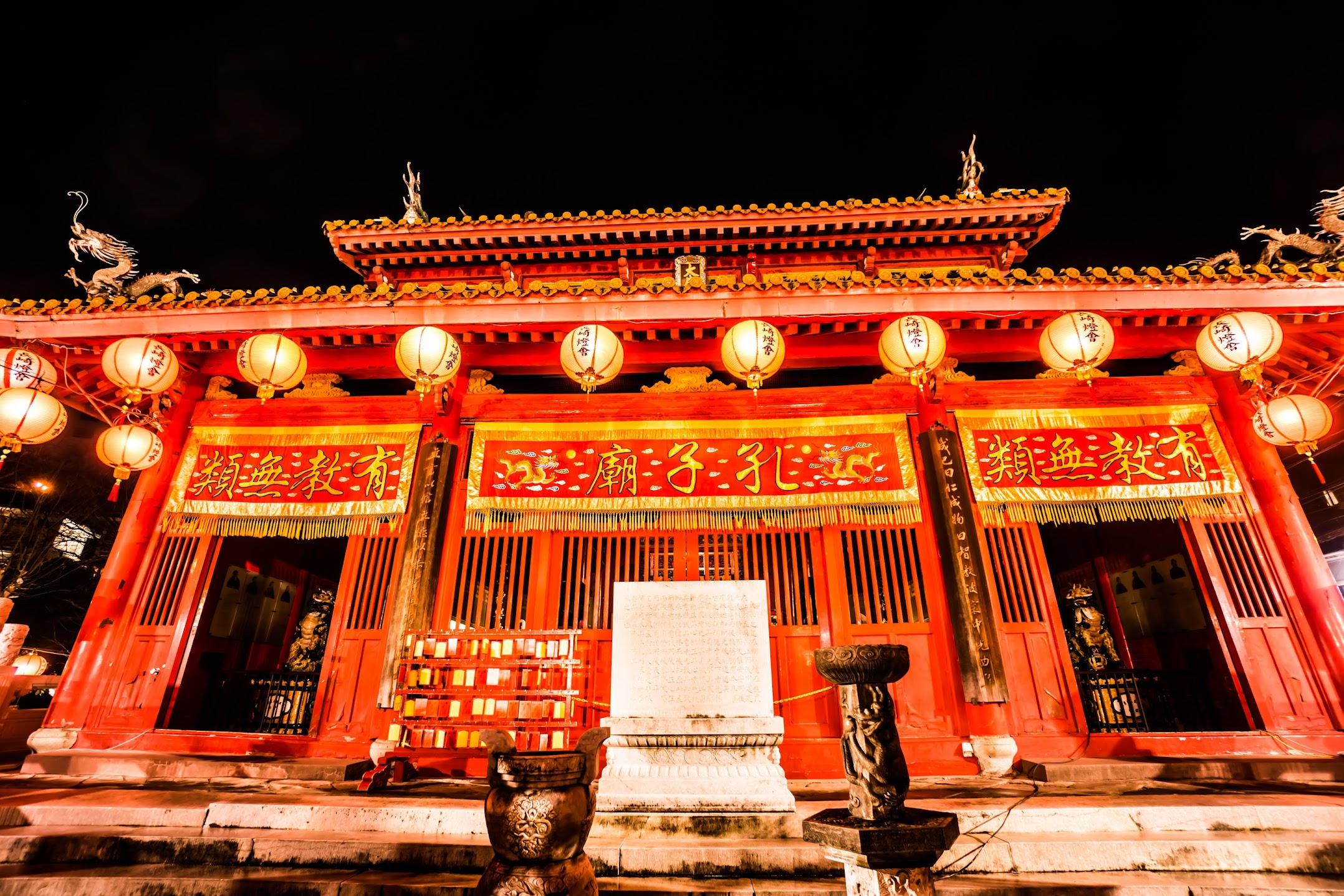 長崎ランタンフェスティバル 孔子廟3