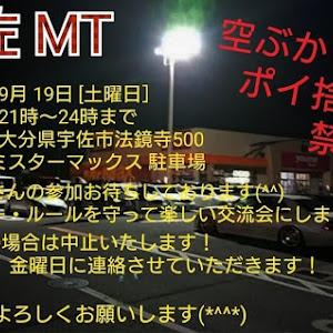 スイフトスポーツ ZC32Sのカスタム事例画像 こよみさんの2020年09月18日14:21の投稿