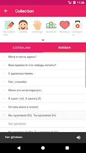 阿塞拜疆語俄語離線字典&翻譯