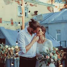 Wedding photographer Kseniya Osokina (OsokinaKsenia). Photo of 05.02.2018