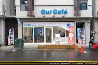 Our café奧兒咖啡