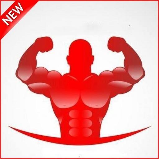 Workout Plans 2018 (app)
