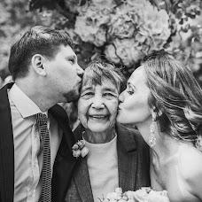 Wedding photographer Polina Sosnovskaya (PSphotos). Photo of 30.07.2016