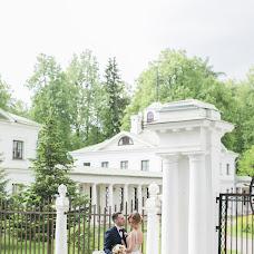 Wedding photographer Larisa Demidova (LGaripova). Photo of 28.06.2016