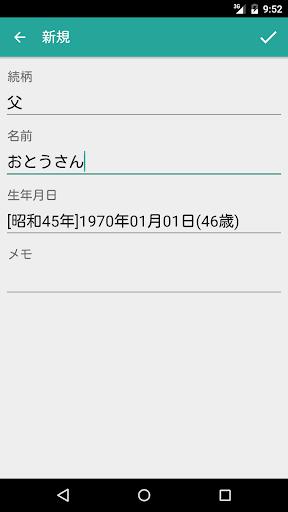 u5bb6u65cfu9332 1.2.0 Windows u7528 2