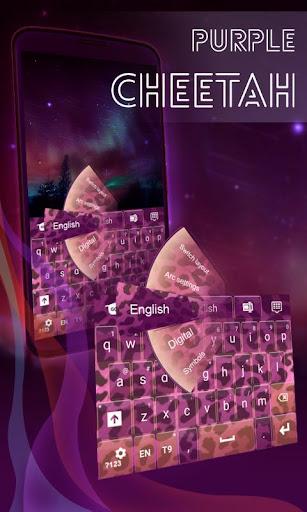 紫色のチーターのキーボード無料
