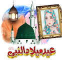 12 Rabi ul Awal - Eid Milad un Nabi Photo Frames icon