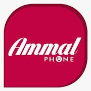 Ammal Phone Dialer