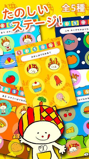 Baby game - NIKORI&PERORI