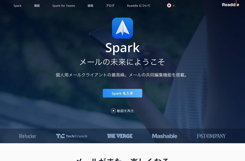 メールアプリInboxが終了へ。代替アプリはSparkがオススメ!