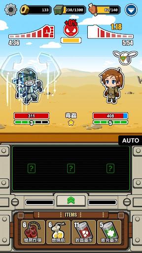 The Radio Towers screenshot 8