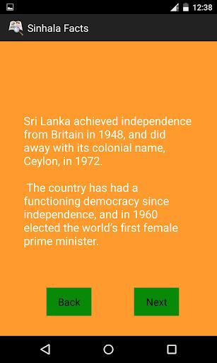 Sinhala Facts