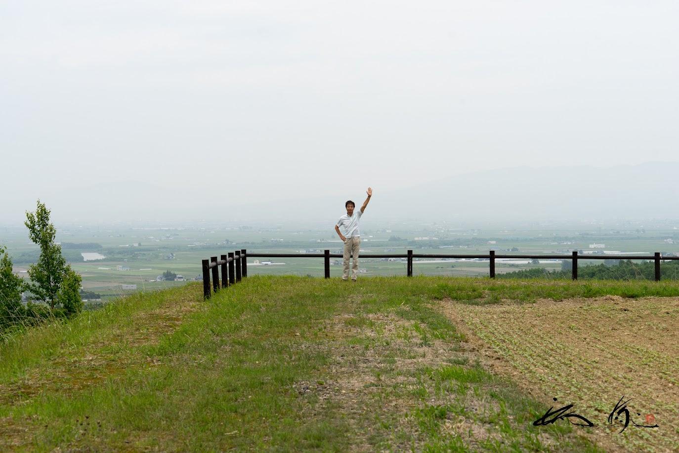 北竜町・眺望の丘にて