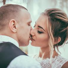 Wedding photographer Aleksandra Gavrina (AlexGavrina). Photo of 19.04.2018
