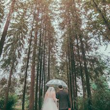 Wedding photographer Aleksandra Gavrina (AlexGavrina). Photo of 19.07.2017