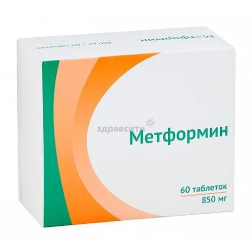Метформин таблетки 850мг 60 шт.