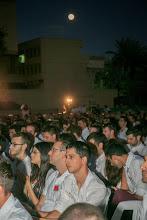 Photo: Photo by Assaf Shilo/Israel Sun 12-06-2014FULL CREDIT MUST BE GIVEN   חובה לתת קרדיט מלאאוניברסיטת תל אביב הפקולטה למדעים מדוייקיםטקס תארים