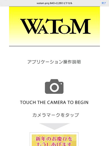 WATOM 1.0.0 Windows u7528 8