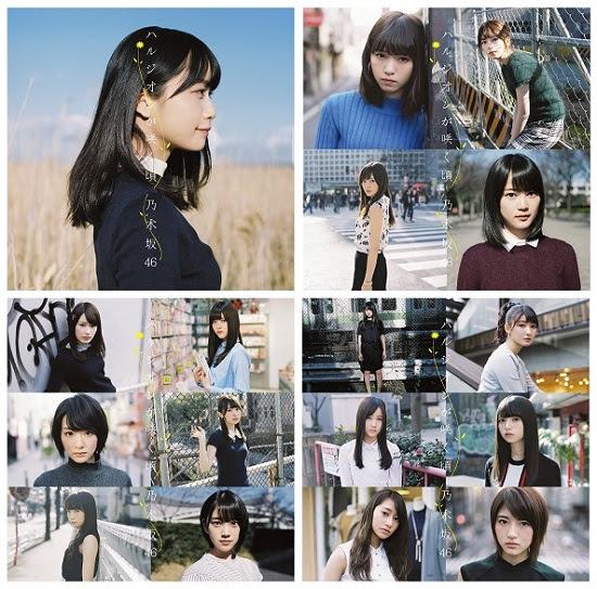 (DVDISO+FLAC) 乃木坂46 14th Single – ハルジオンが咲く頃 (Download)