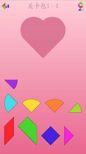 Download Tangram & Polyform Puzzle For PC Windows and Mac apk screenshot 2