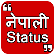App Nepali Status, Shayari, Quotes With Editors : 2018 apk for kindle fire