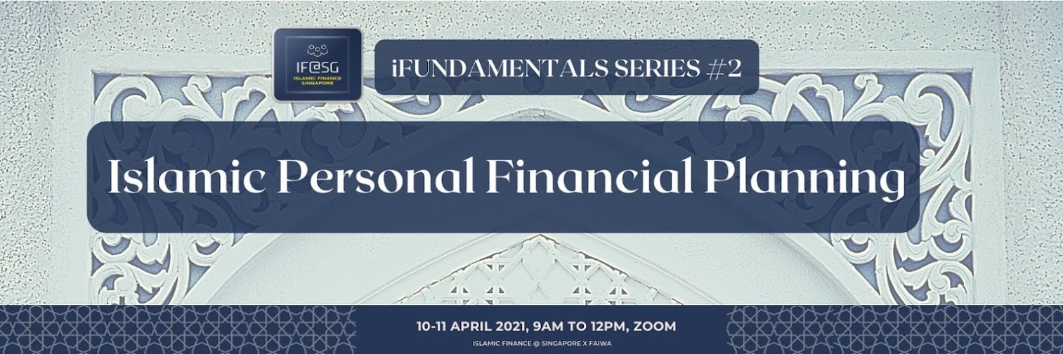 Islamic Personal Financial Planning 2021