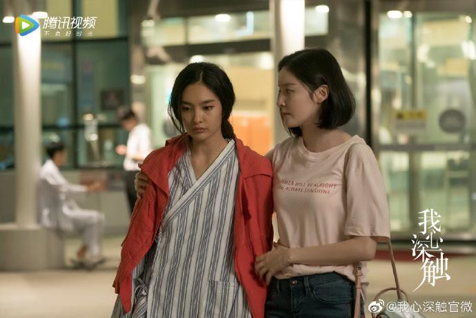 Web Drama: Deep in My Heart - ChineseDrama info