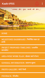 Kashi IPDS Project Monitoring- screenshot thumbnail