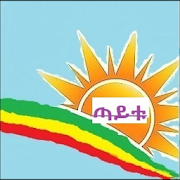 TAITU ADVERTISING