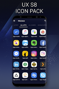 UX S8 - Icon Pack Screenshot